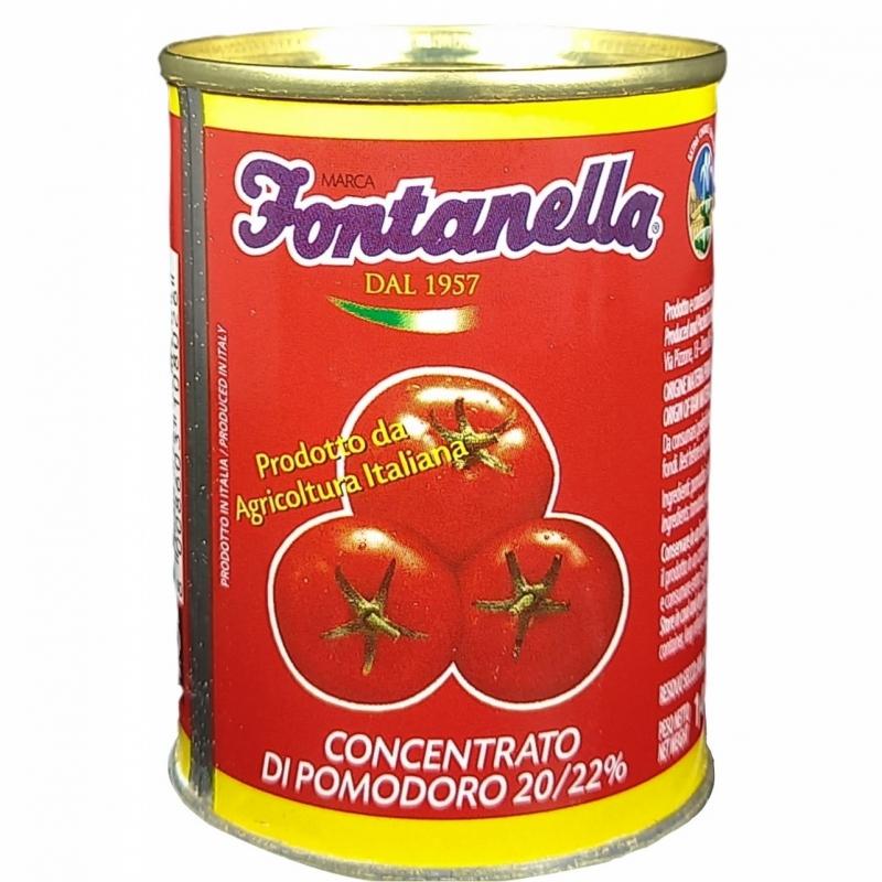 Concentré de tomate 200 gr