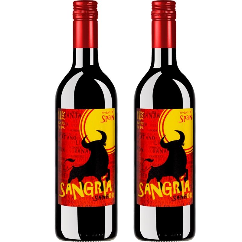 Offre 2  - Sangria Verre 75 cl
