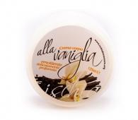 PARFUM crème à la vanille