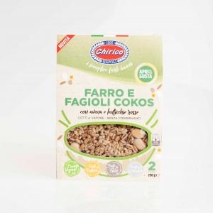 Farro e Fagioli Cokos - CHIRICO