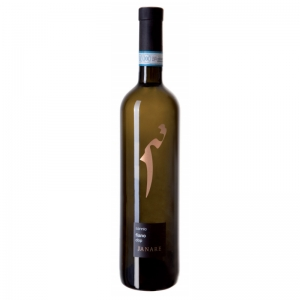Fiano Sannio Weißwein D.O.P - La Guardiense
