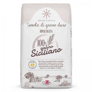 Semoule de blé moulue 100% sicilienne PRIME TERRE 500g - Selezione Casillo